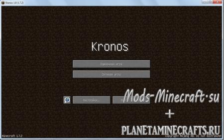 Читы для minecraft 1.7.4 - проверенные читы майнкрафт