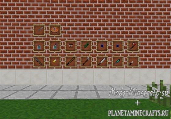 Minecraft карты с оружием