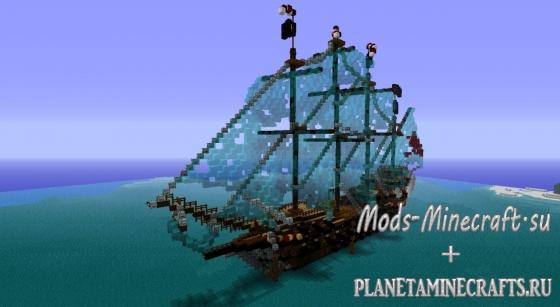 Скачать schematic корабля