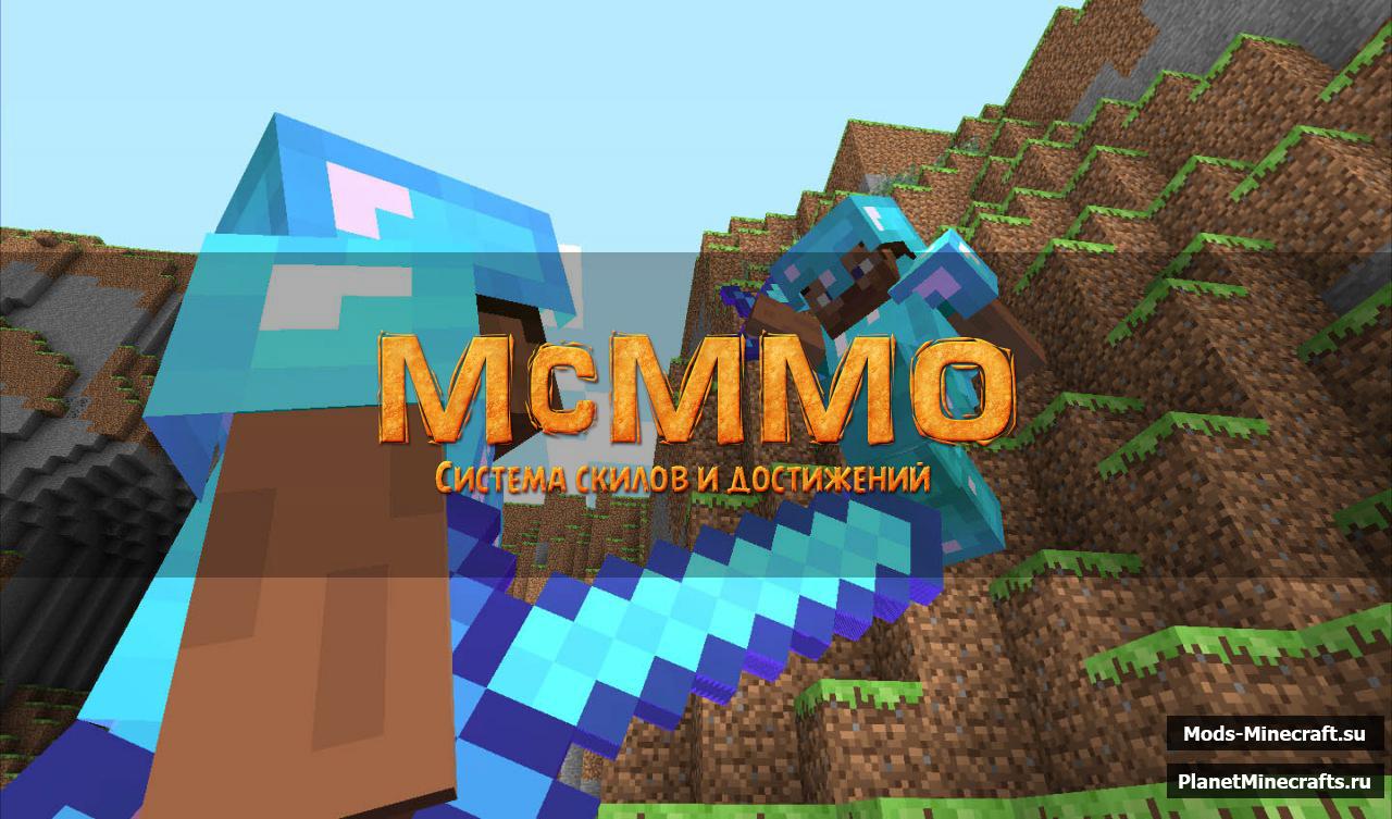 Скачать плагин для регистрации на сервере для minecraft 1.7.2
