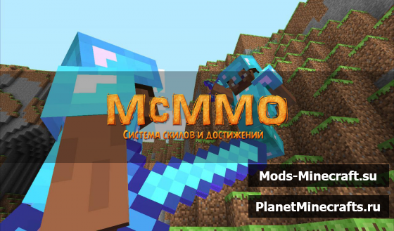 скачать плагин на мини игры на сервер в майнкрафт 1.7.2 #3