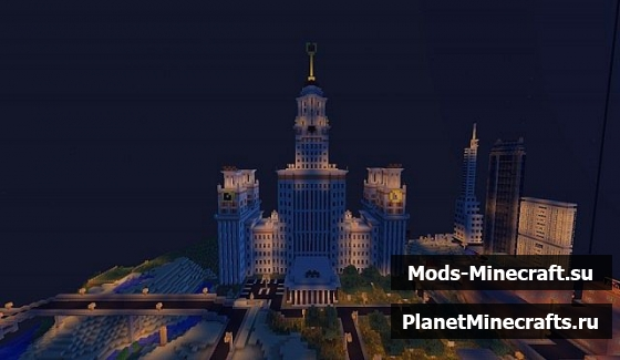 Скачать карту современного города майнкрафт.