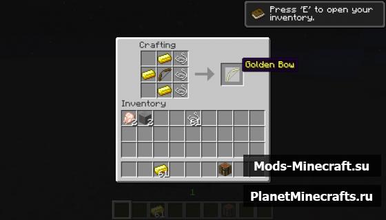 More Bows! (1.5.2) - Моды на ... - minecraft-mods.ru
