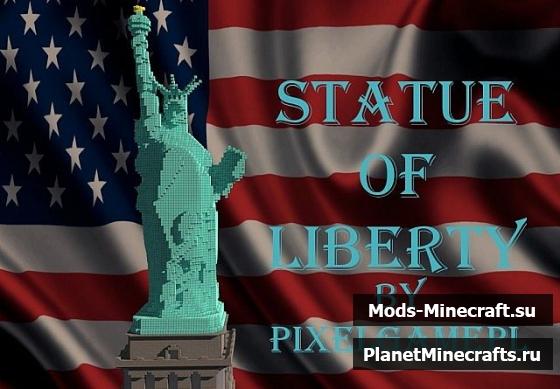 Статуя свободы в майнкрафт