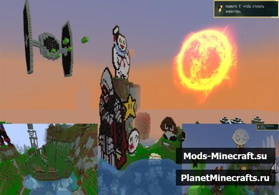 Карту смайлик для minecraft как