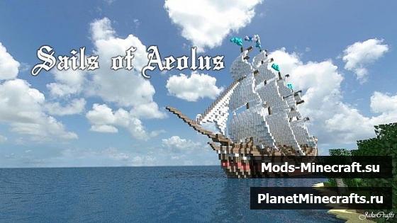Корабль для майнкрафт 1.6.2