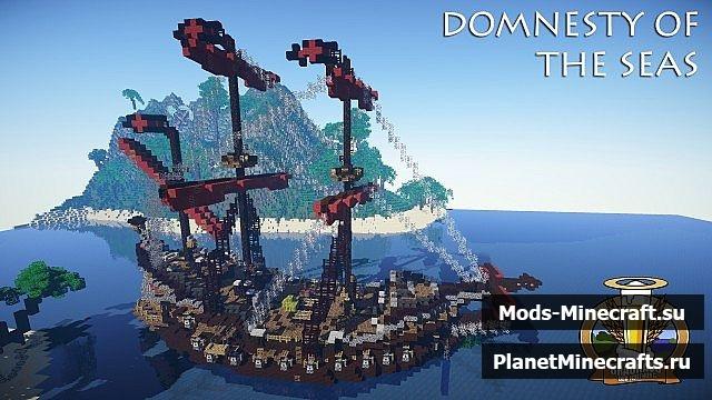 Пиратский Корабль Скачать Карту - фото 6