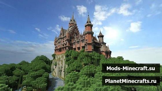 Скачать большой замок Svebosin