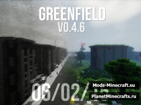 Карту для minecraft с большим городом