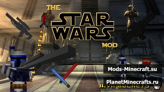 The StarWars Mod [1.6.4]