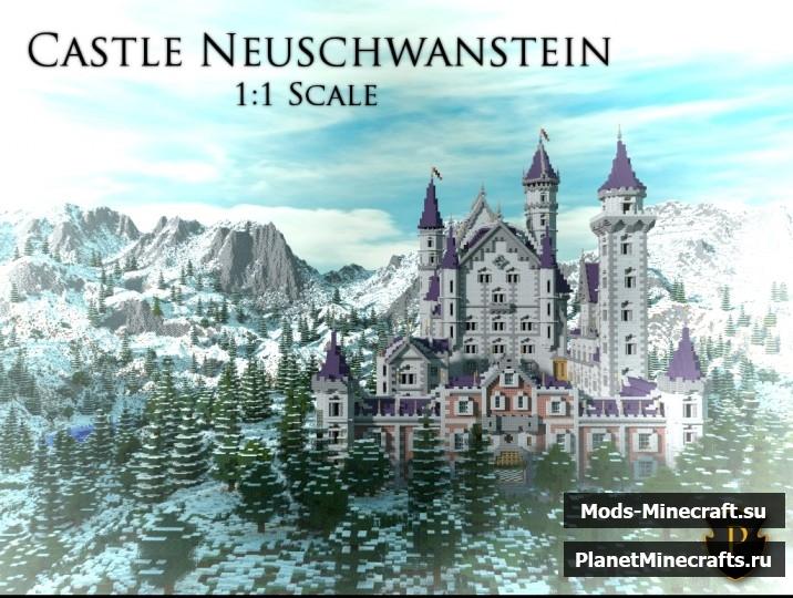 Замок Нойшванштайн в Minecraft