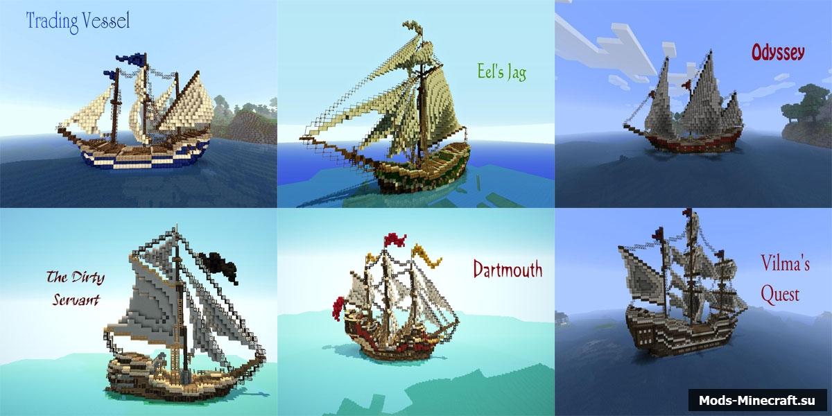 Красивые корабли майнкрафт