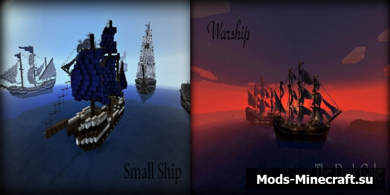 Корабли майнкрафт