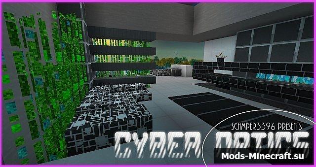 HD] Cyber Optics Текстуры будущего в minecraft: mods-minecraft.su/tekstury/11-hd-cyber-optics-tekstury-buduschego-v...