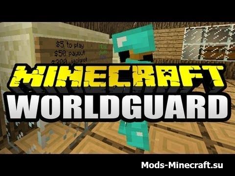 Скачать мод worldguard