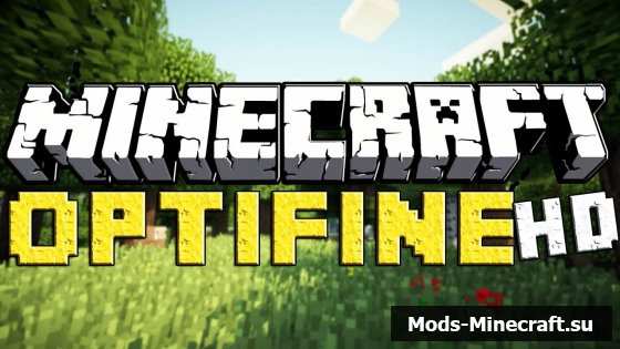 OptiFine HD [1.7.2] - Оптимизация графики