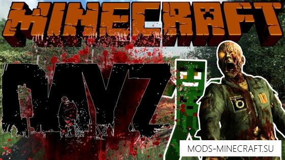 Сборку майнкрафт minecraft 1.6.4