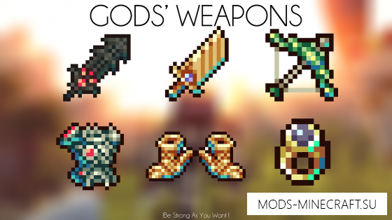God's Weapons [1.10.2]
