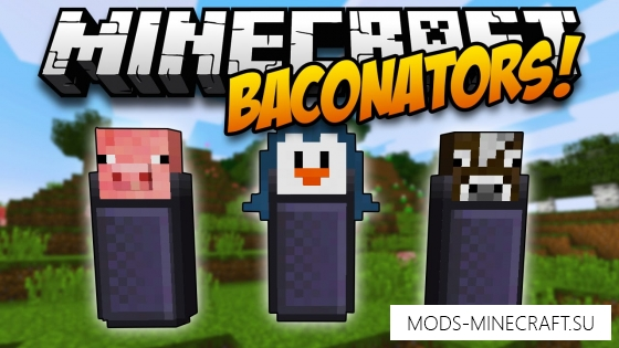 Baconators [1.10.2]